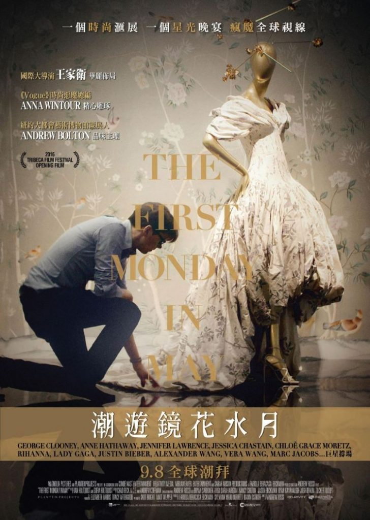 750x1055_movie13906postersthe_first_monday_in_may-hk
